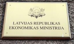 """Минэкономики и его учреждения хотят переселить во """"Всемирный торговый центр"""" на ул. Элизабетес"""