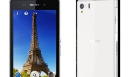 Parādījusies informācija par 'Sony Xperia Honami' viedtālruni ar 20 megapikseļu kameru