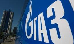 """""""Газпром"""" пожаловался в швейцарский суд на арест активов"""