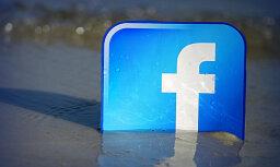 Facebook может потратить миллиарды на подключение пользователей к Сети