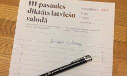 Norisināsies trešais pasaules diktāts latviešu valodā