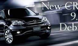 Publicēts pirmais attēls ar atjaunināto 'Honda CR-V'