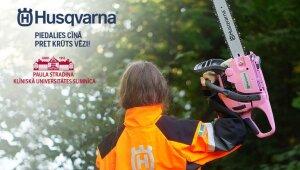Husqvarna призывает: участвуй в борьбе с раком груди