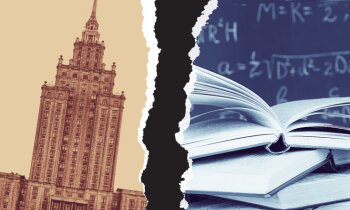 Latvijas Zinātņu akadēmijai jāapsver iespēja pārvākties