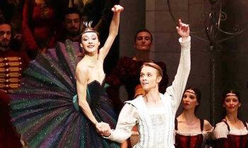 Рижский принц La Scala. Как