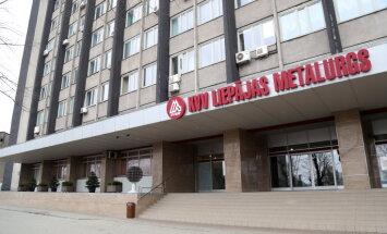 Лиепайская дума воздерживается комментировать намерение British Steel купить KVV Liepаjas metalurgs