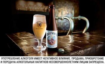 Откуда ковбой на бельгийском пиве?