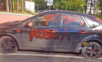 Sibīrijā pamesta sieva nežēlīgi izrēķinās ar vīra 'fordu'