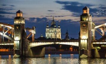 В Санкт-Петербурге проходят Дни Риги