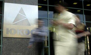 Россия добилась отмены взыскания $50 миллиардов в пользу акционеров ЮКОСа