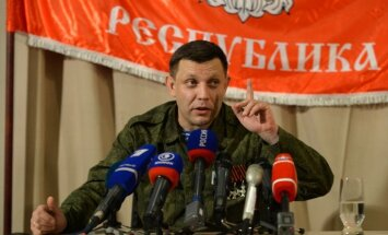 Власти ДНР отобрали завод у российской компании
