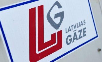 Latvijas gāze увеличило кредитную линию до 55 млн евро