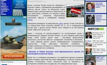 Valodas centra ieteikums rosina Krievijas medijus ziņot par krievu valodas aizliegšanu Latvijā