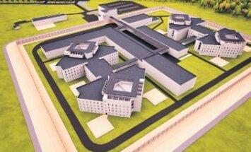 В Даугавпилсе построят современную тюрьму