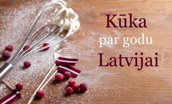 Video: kā pagatavot Latvijas karoga kūku par godu valsts dzimšanas dienai