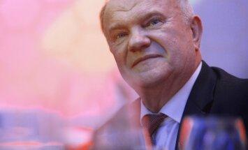 Зюганов заявил об участии в выборах президента России