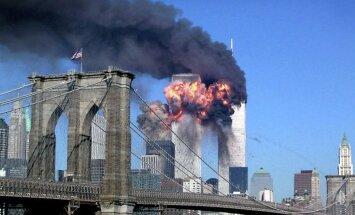 Саудовская Аравия обеспокоена законом об исках жертв 11 сентября