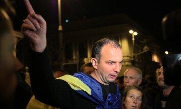 Депутаты передали президенту Украины проект закона об антикоррупционном суде