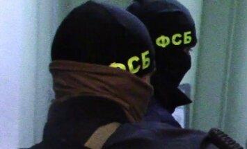 ФСБ сообщила о задержании в Крыму двух украинских шпионов — граждан России