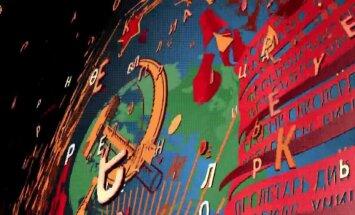 Анда. История любви. Фильм Мумина Шакирова о постсоветском синдроме