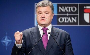 Основой внешней политики Украины стало членство в НАТО