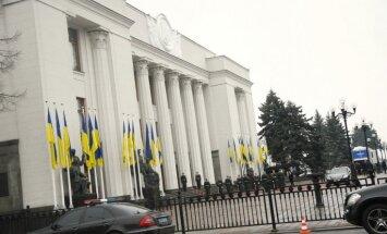 Украина не признает договор о присоединении Крыма к России