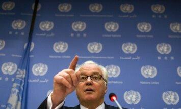 Чуркин отверг идею одностороннего прекращения Россией операции в Сирии
