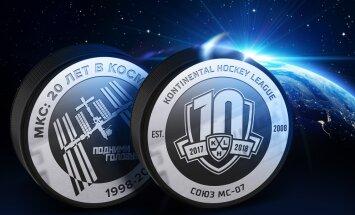 KHL Gagarina kauss un oficiālā ripa nonāks kosmosā