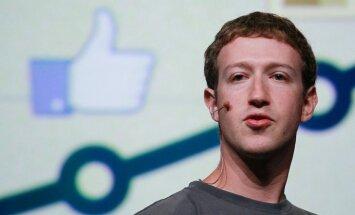 Цукерберг вновь уйдет в декретный отпуск