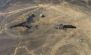 Власти Египта не подтверждают версию о крушении A321 из-за теракта