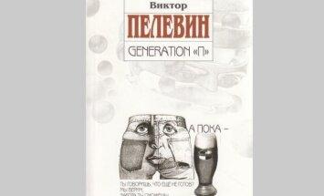 Krievijā no obligātās literatūras saraksta pieprasa svītrot Peļevina 'Generation P'