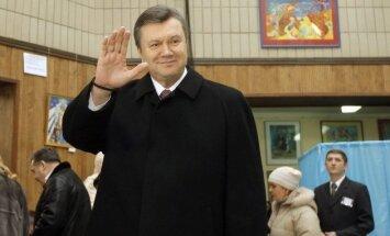 "В Швейцарии конфисковали ""золото Януковича"" на сумму свыше 100 млн франков"