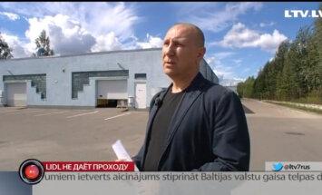 ВИДЕО. Lidl не дает проходу: латвийский бизнесмен может обратиться в полицию