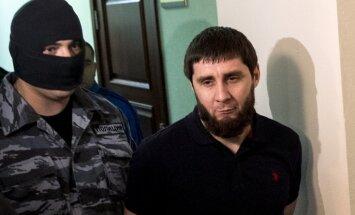 Суд приговорил Дадаева к 20 годам вместо пожизненного за убийство Немцова