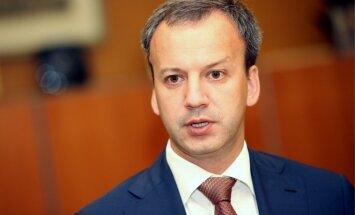 Дворкович: Brexit ослабил Европу, а России не нужны слабые партнеры