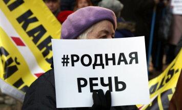 Защитники русских школ проведут в Риге Марш Рассерженных родителей