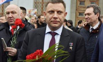 Захарченко: ДНР и ЛНР объединились в Малороссию