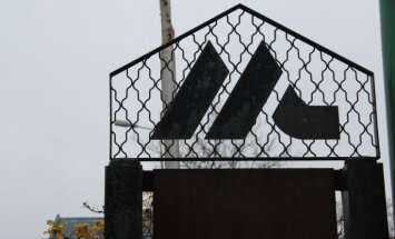 Потенциальный инвестор, возможно, передумал покупать завод Liepājas metalurgs