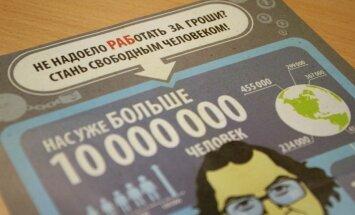 Krievijā ierosināta krimināllieta par krāpšanos saistībā ar finanšu piramīdu 'MMM-2011'
