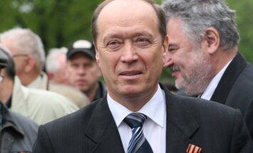 Министр поручила оценить книги, подаренные Вешняковым