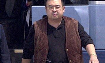 Малайзия забальзамировала тело Ким Чен Нама