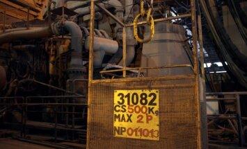 'Liepājas Metalurga' elektrotēraudkausēšanas ceha mantu plāno pārdot publiskā izsolē