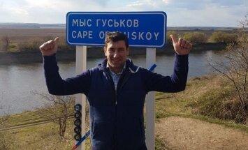 Aleksandr Guskov