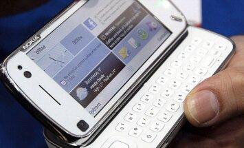 Britu aģentūrai nāksies taisnoties par apvainojumiem iedzīvotāju izspiegošanā internetā