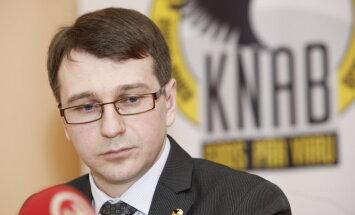 Ярослав Стрельчонок