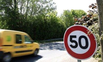 Saistībā ar ralliju 'Kurzeme' Liepājā un tās apkārtnē būs satiksmes ierobežojumi