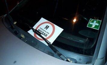 ФОТО: СтопХам по-рижски. Автоводители снова получают самодельные наклейки