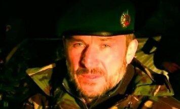"""На Донбассе погиб командир проукраинского """"чеченского батальона"""" Мунаев"""