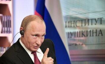 """Путин назвал информатора WADA Родченкова """"придурком с явными проблемами"""""""