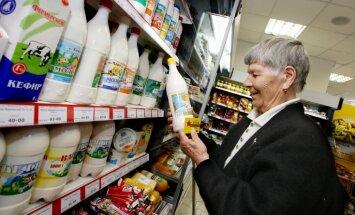 Война санкций: Россия запретила ввоз молока и рыбы